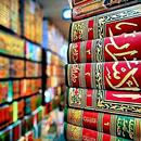 Kitab Kuning Terlengkap Offline - Arab & Terjemah APK Android