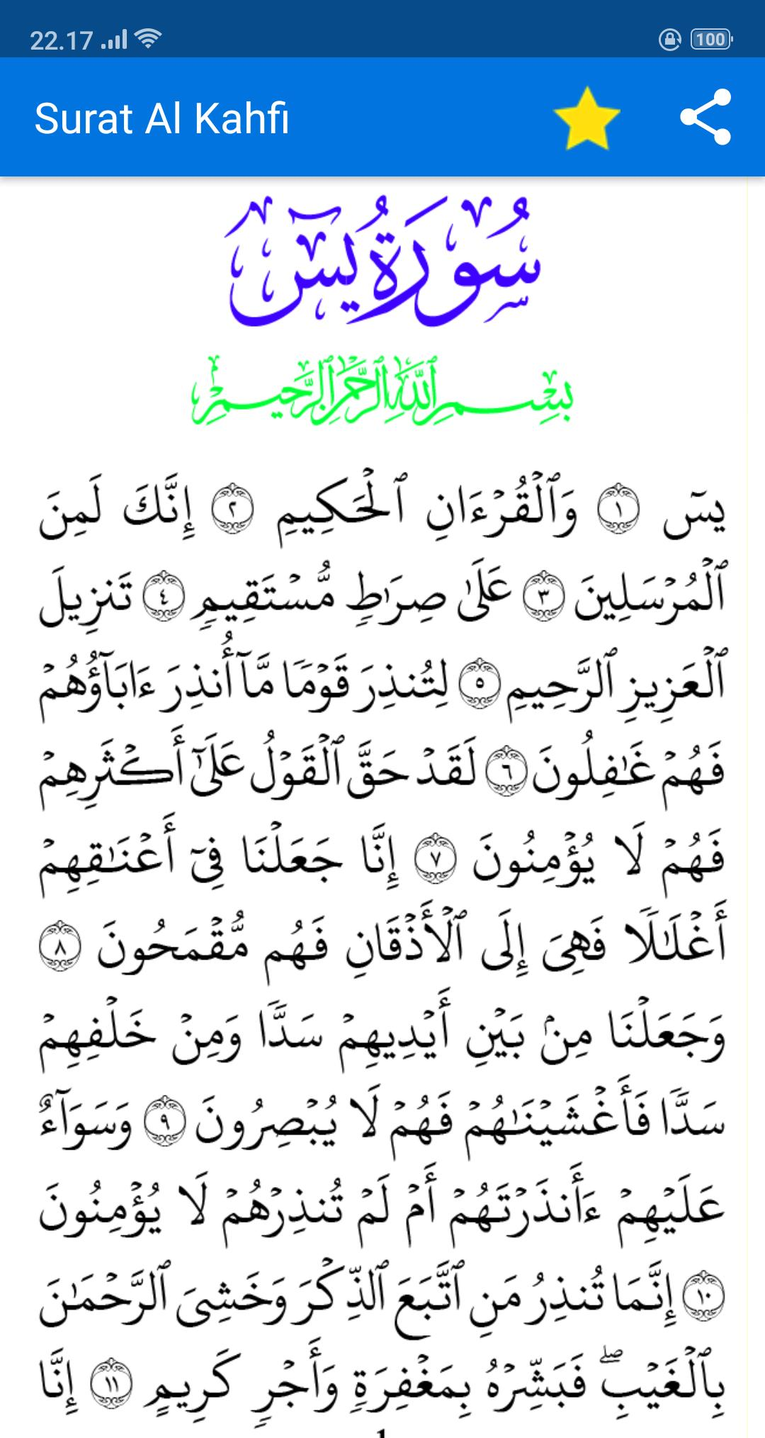 Surat Al Kahfi Arablatinterjemahanmp3 Offline For