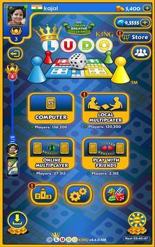 Ludo King™ imagem de tela 10