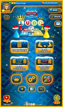लूडो किंग (Ludo King™) स्क्रीनशॉट 17