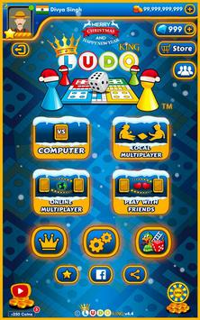 लूडो किंग (Ludo King™) स्क्रीनशॉट 9