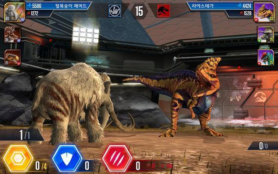 Jurassic World™:The Game 스크린샷 13