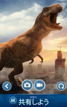Jurassic World アライブ! ポスター