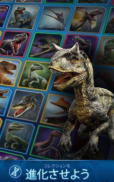 Jurassic World アライブ! スクリーンショット 5