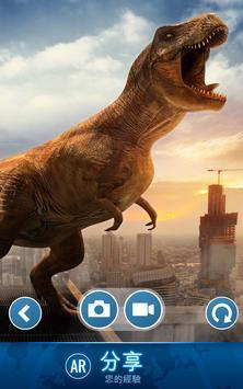 Jurassic World 適者生存