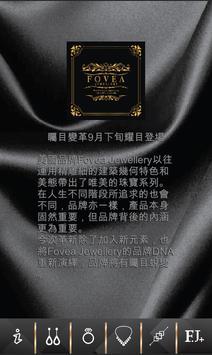 Fovea Jewellery poster
