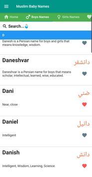 Muslim Islamic Baby Names with Meanings screenshot 1