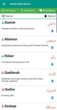 Muslim Islamic Baby Names with Meanings screenshot 5