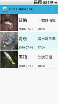 Lure Fishing Log screenshot 1