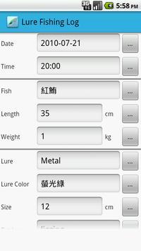 Lure Fishing Log screenshot 2
