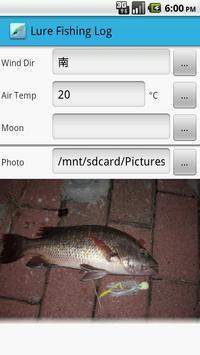 Lure Fishing Log screenshot 3