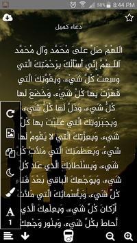 سفينة النجاة Ekran Görüntüsü 5