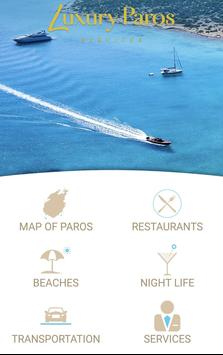 Luxury Paros screenshot 1