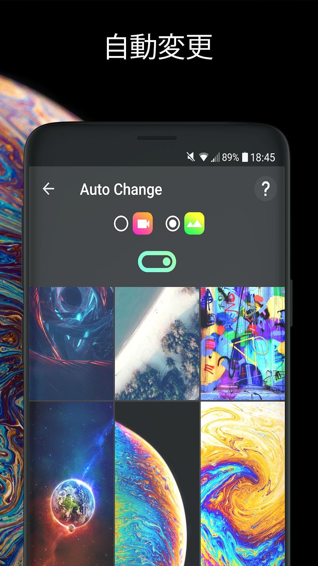 無料で ライブ壁紙 着信音 Walloop Engine アプリの最新版 Apk6 7をダウンロードー Android用 ライブ壁紙 着信音 Walloop Engine Apk の最新バージョンをダウンロード Apkfab Com Jp