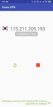 Korea VPN screenshot 3