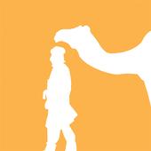 Libya Guide icon
