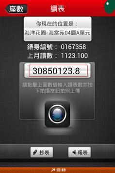 LYH screenshot 4
