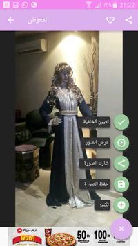 0a4125f4b جديد صور الفساتين للمحجبات ♥ para Android - APK Baixar
