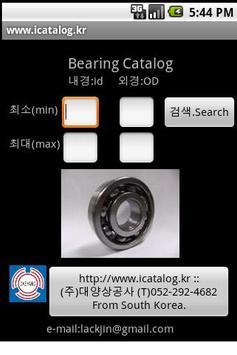 bearing.kr (Bearing Catalog) poster