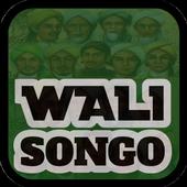Sholawat Wali Songo dan Jawa icon
