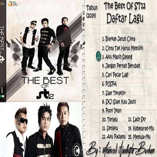 St 12 song for android apk download.