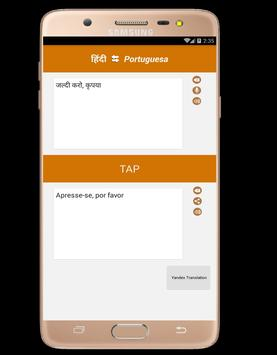 Hindi to Portuguese translation app poster