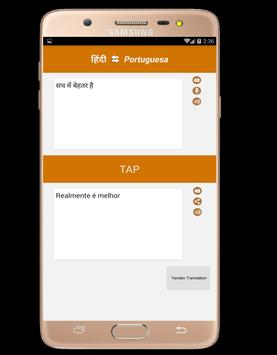 Hindi to Portuguese translation app screenshot 1