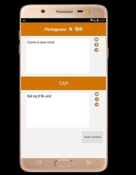 Hindi to Portuguese translation app screenshot 2