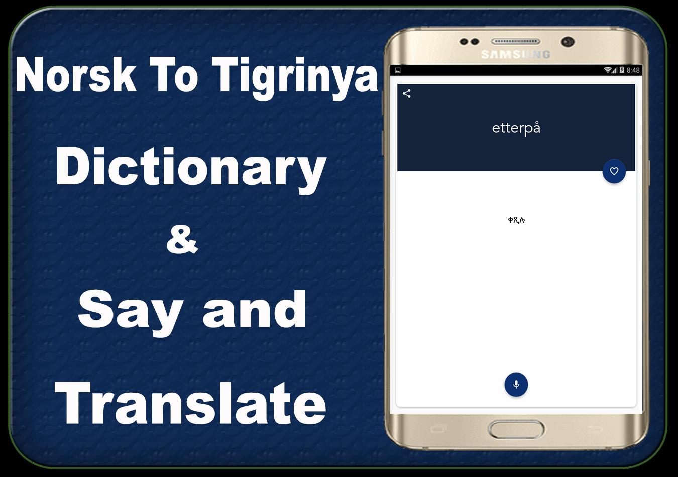 Dictionary tigrinya to norsk