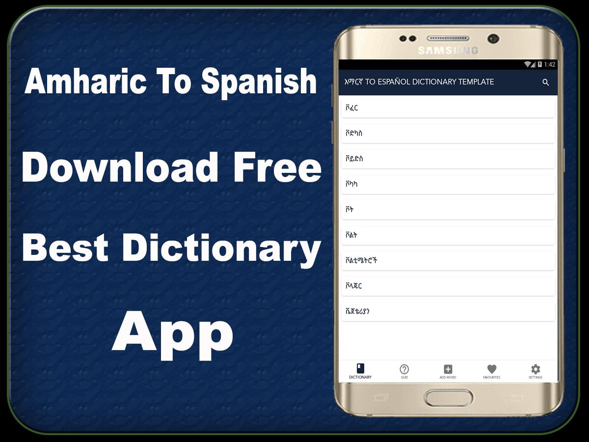 Amharic to Spanish dictionary Offline for Android - APK Download