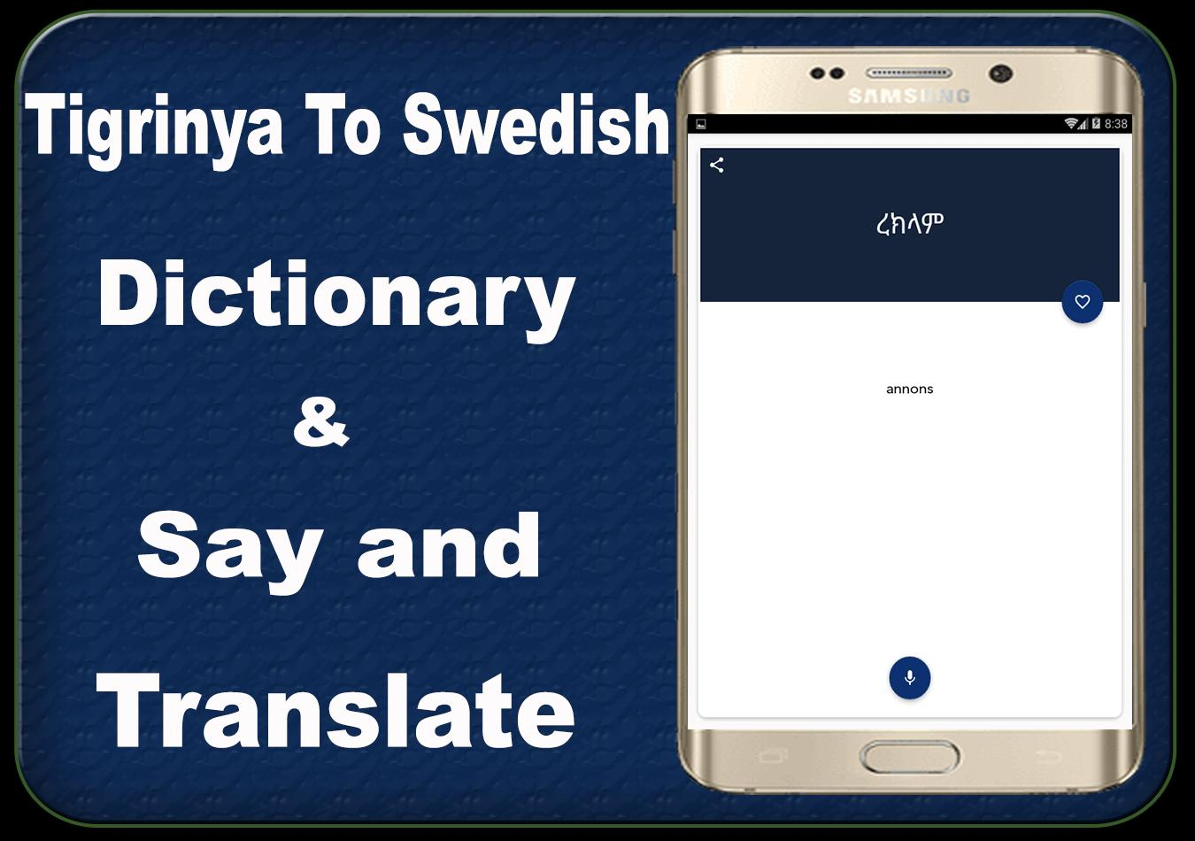 svensk ordbok online gratis