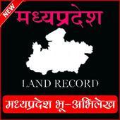 Mp Land Record, mp भू अभिलेख,खसरा,खतौनी,जाने icon