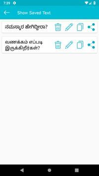 Kannada Speech to Text -  Translator & Recognizer screenshot 18