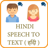 Hindi Speech to Text -  Translator and Recognizer icon