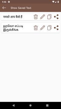 Hindi Speech to Text -  Translator and Recognizer screenshot 2