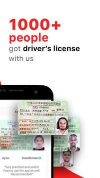 Laowai drive 2021 Chinese Drivers License 老外驾考宝典题库 Affiche