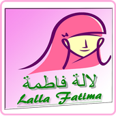 Lalafatima | لالة فاطمة 아이콘