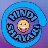 Unlimited Latest Hindi Shayari And Jokes icon