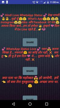 Unlimited Latest Hindi Shayari And Jokes screenshot 1