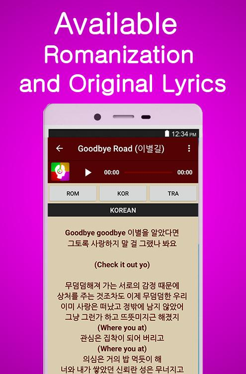iKON Lyrics Of The Songs for Android - APK Download