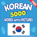Korean 5000 Words with Pictures