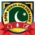 Learn Urdu Free