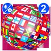 Taal Vertaler & Multi Vertalen-icoon