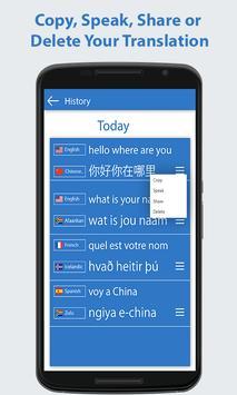 Language Translator  & Translate  All Languages screenshot 12