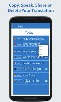 Language Translator  & Translate  All Languages screenshot 5