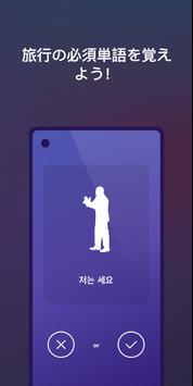 Drops スクリーンショット 3