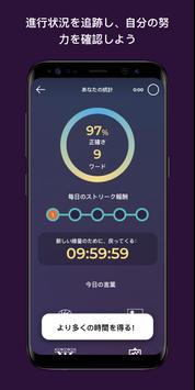 Drops スクリーンショット 7