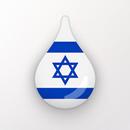 Drops: Belajar bahasa dan alfabet Ibrani APK