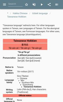 Languages Of China screenshot 13