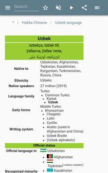 Languages Of China screenshot 12